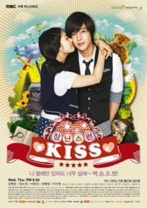 Playful_Kiss_Serie_de_TV