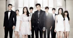 The_Heirs_Serie_de_TV
