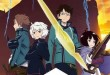World_Trigger_Serie_de_TV