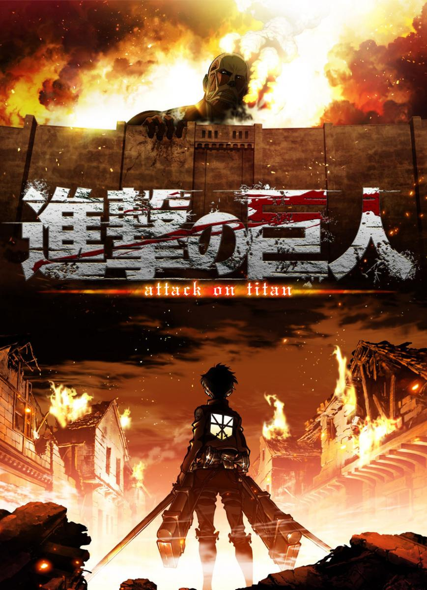 Ataque_a_los_Titanes_Attack_on_Titan_Serie_de_TV